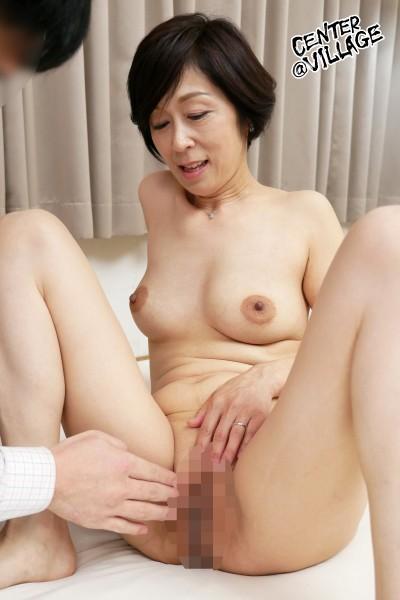 「初めてがおばさんと生じゃいやかしら?」童貞くんが人妻熟女と最高の筆下ろし性交 堀美也子 キャプチャー画像 2枚目