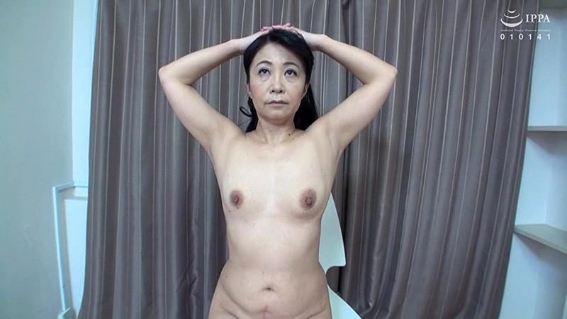 素人!!初めての美熟母ヌードアルバム 15人4時間 キャプチャー画像 20枚目
