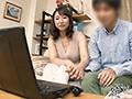 ファンの自宅をゲリラ訪問!時田こずえさんとしてみませんか~憧れの熟女と夢の中出しセックス~