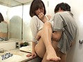 「あなた…許して」私、夫がお風呂に入っている15分の間、いつも息子に抱かれています 澤村レイコ