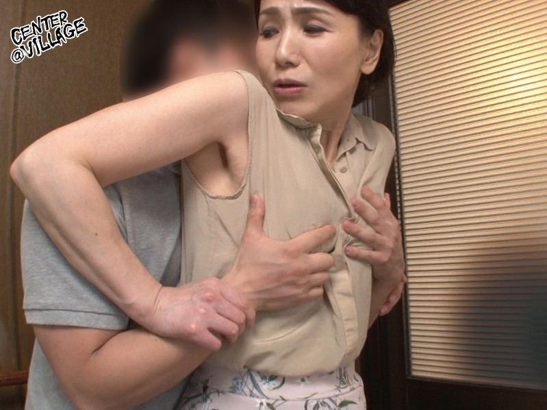 「あなた…許して」私、夫がお風呂に入っている15分の間、いつも息子に抱かれています 内原美智子 6枚目