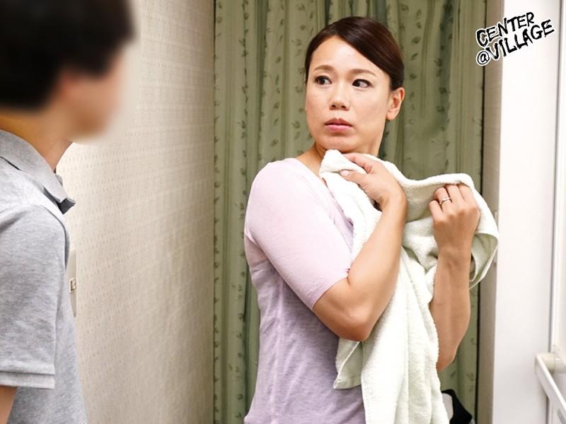 「あなた…許して」私、夫がお風呂に入っている15分の間、いつも息子に抱かれています 里崎愛佳 1枚目