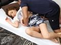 夫婦ゲンカで家出してきた隣の奥さん〜背徳感のある壁一枚向こう側の浮気セックス〜 長谷川ユリア