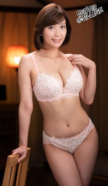 FUGA-043 Studio Center Village - Steamy Sex With My MILF's Best Friend Sakiko Narumiya