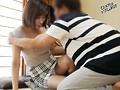 母さんの友人と忘れじの濃密性交 成宮咲子 2