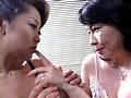 女姦 美しき女の愛 画像3