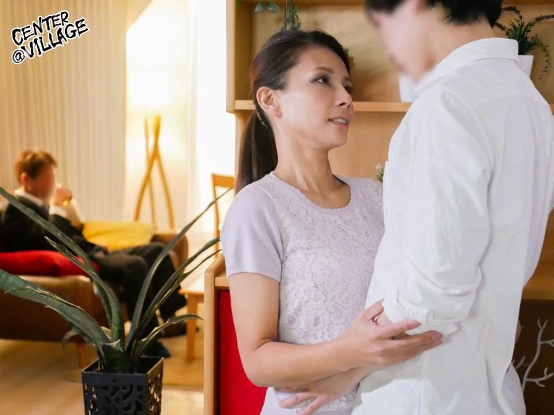 真・母子姦通 拠り所なき母と息子の禁断種付け性交 立川杏子 画像1