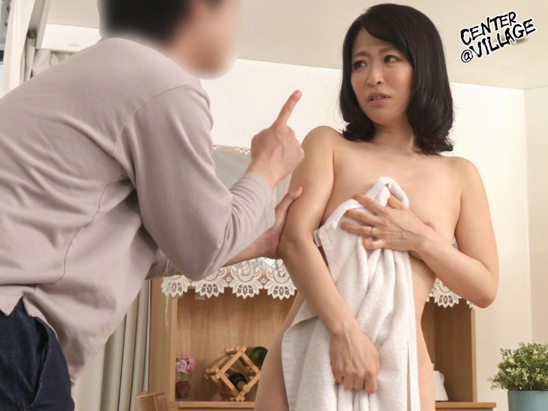 真・母子姦通 拠り所なき母と息子の禁断種付け性交 青山涼香1