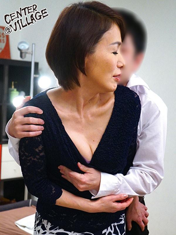 友達の母親〜最終章〜 内原美智子|無料エロ画像1
