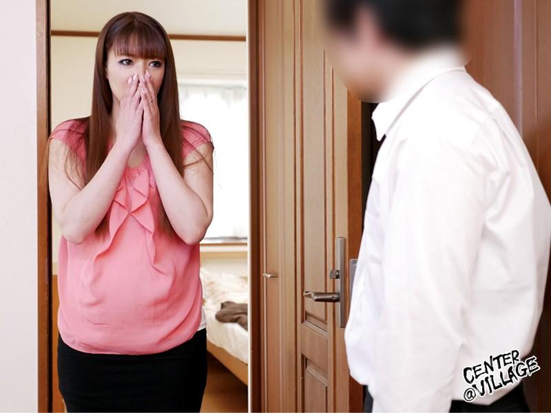 友達の母親〜最終章〜 北原留美子 キャプチャー画像 2枚目
