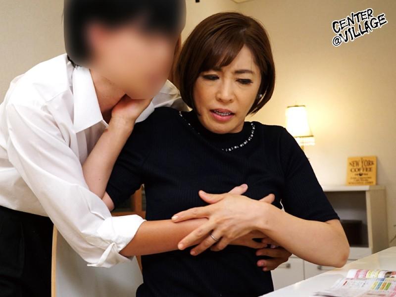 友達の母親〜最終章〜 嶋崎かすみ キャプチャー画像 7枚目