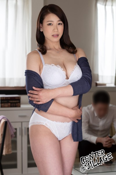 友達の母親〜最終章〜 里崎愛佳 1枚目