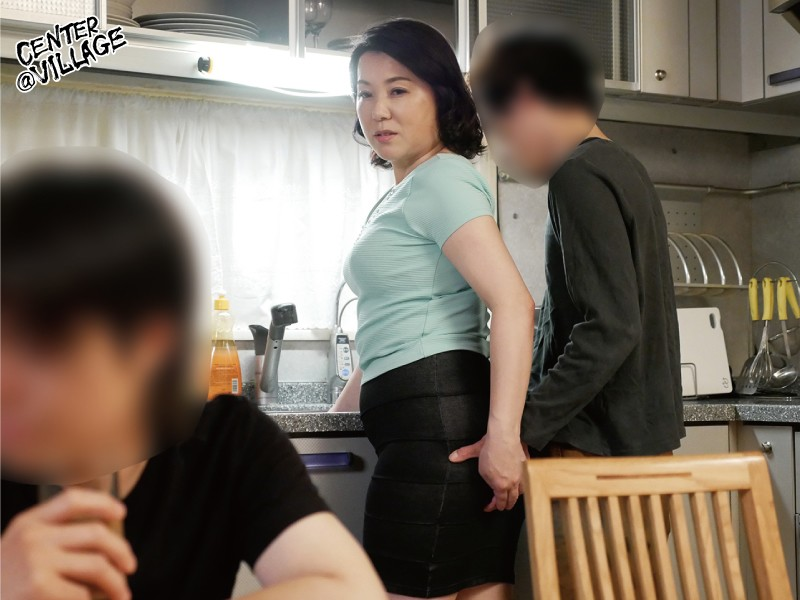 友達の母親〜最終章〜 佐久間英子 4枚目
