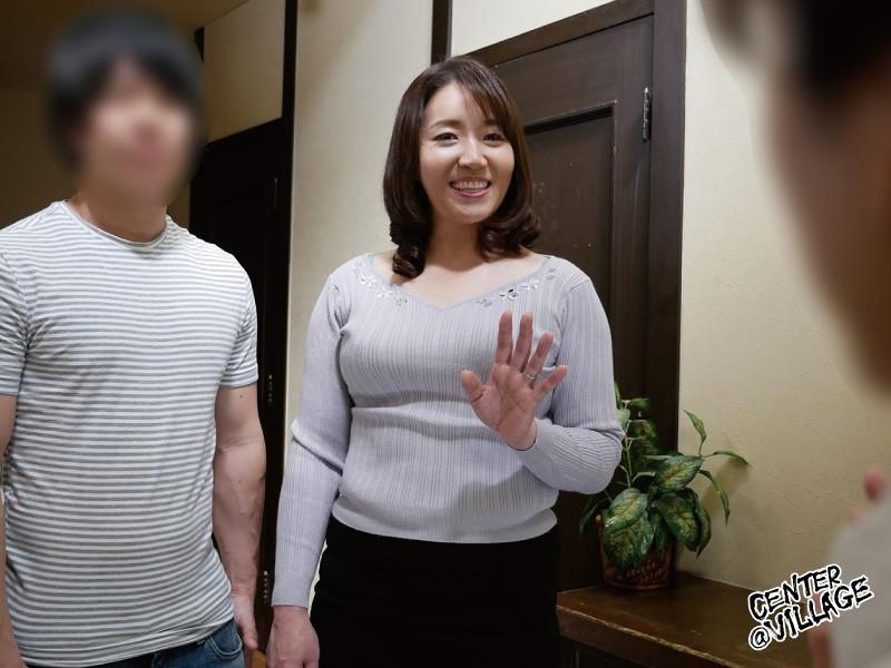 友達の母親〜最終章〜 新倉まさみ 1枚目