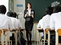 声が出せない絶頂授業で10倍濡れる人妻教師 澤村レイコ
