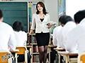 声が出せない絶頂授業で10倍濡れる人妻教師 里崎愛佳