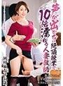 声が出せない絶頂授業で10倍濡れる人妻教師 岡村麻友子