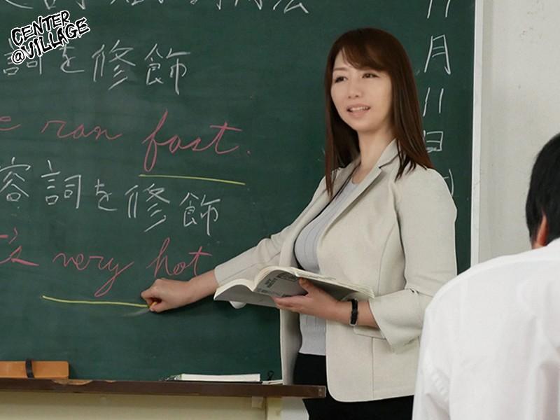 声が出せない絶頂授業で10倍濡れる人妻教師 翔田千里1