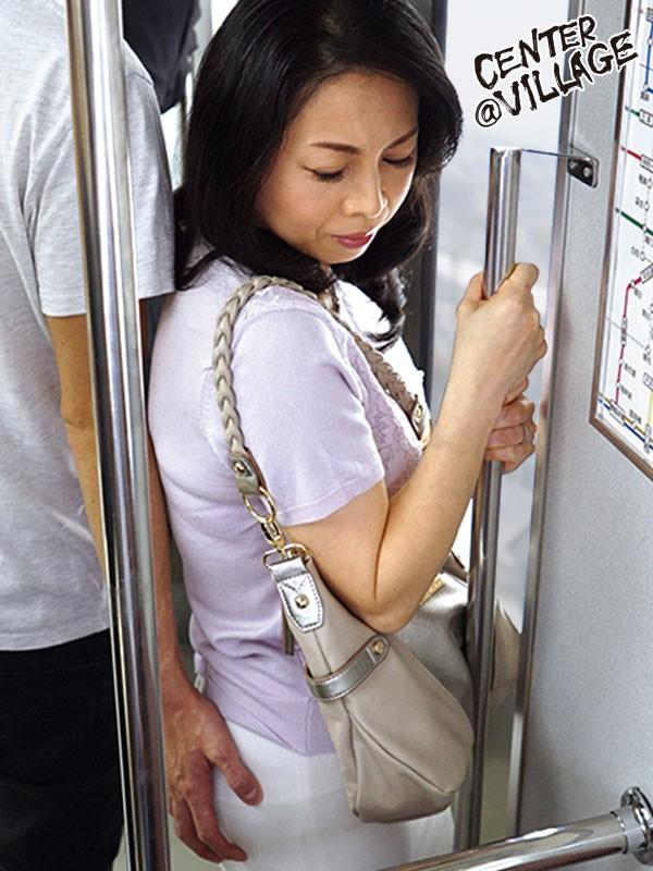 人妻痴●電車〜さわられた五十路母〜 吉野かおる 画像2
