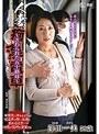 人妻痴●電車〜さわられた五十路母〜 澤田一美