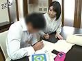 官能的な下着姿で男たちを惑わせる淫乱ミセスの妖艶ランジェ...sample2