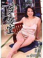 近親相姦 母の寝室 桂木聡美 ダウンロード