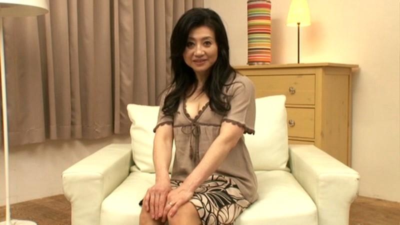 初撮り五十路妻ドキュメント 吉永静子