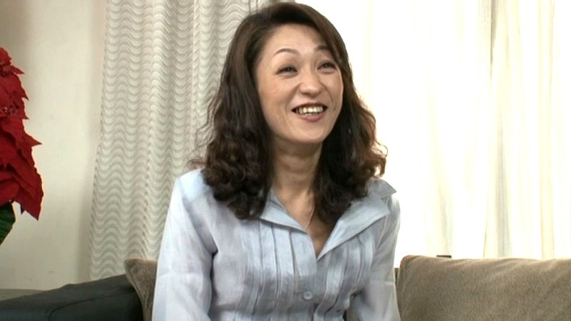 初撮り五十路妻ドキュメント 三笠良子