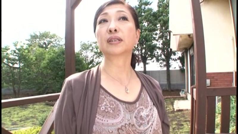 初撮り五十路妻ドキュメント 佐伯華枝