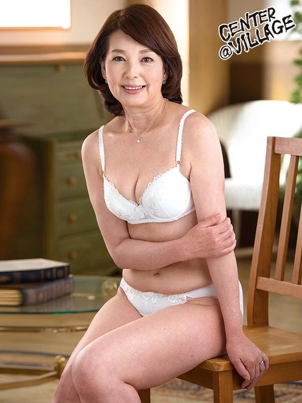 初撮り五十路妻ドキュメント 清野ふみ江