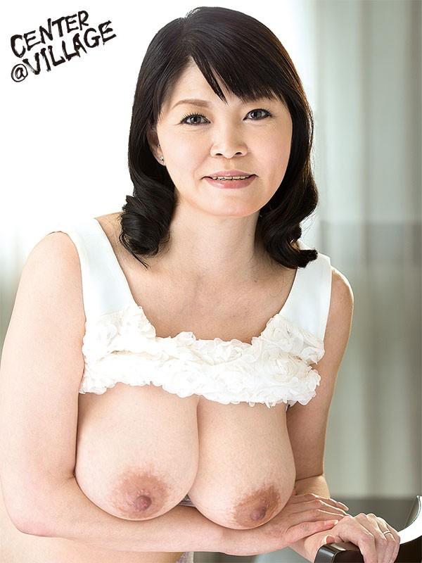 初撮り五十路妻ドキュメント 樋口祥子