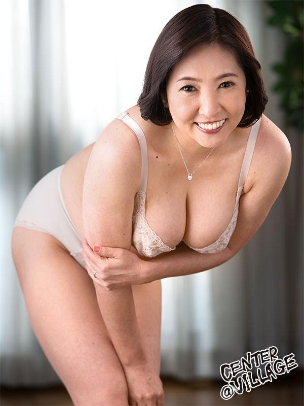 初撮り五十路妻ドキュメント 三次景子