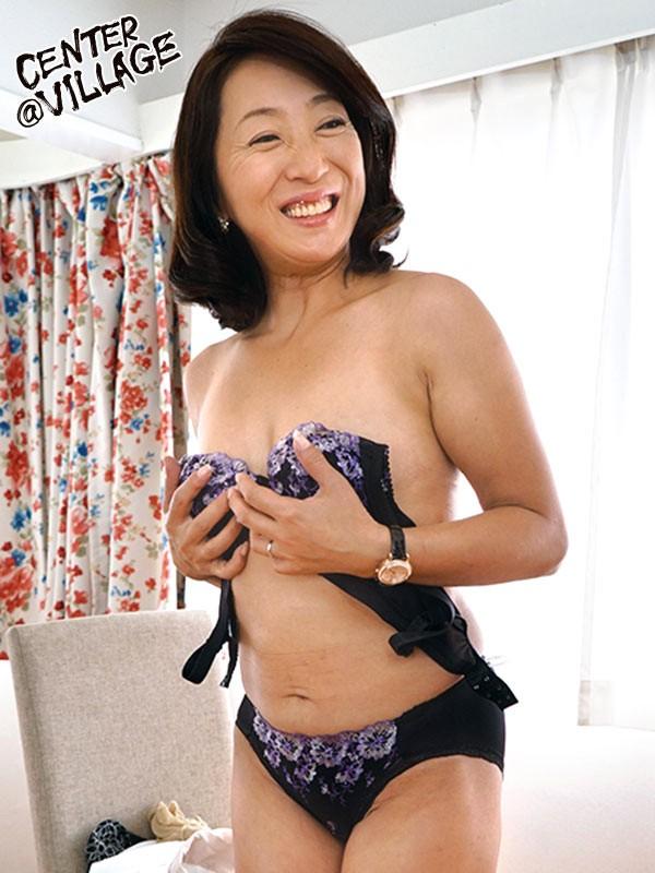 初撮り五十路妻ドキュメント 永山麗子