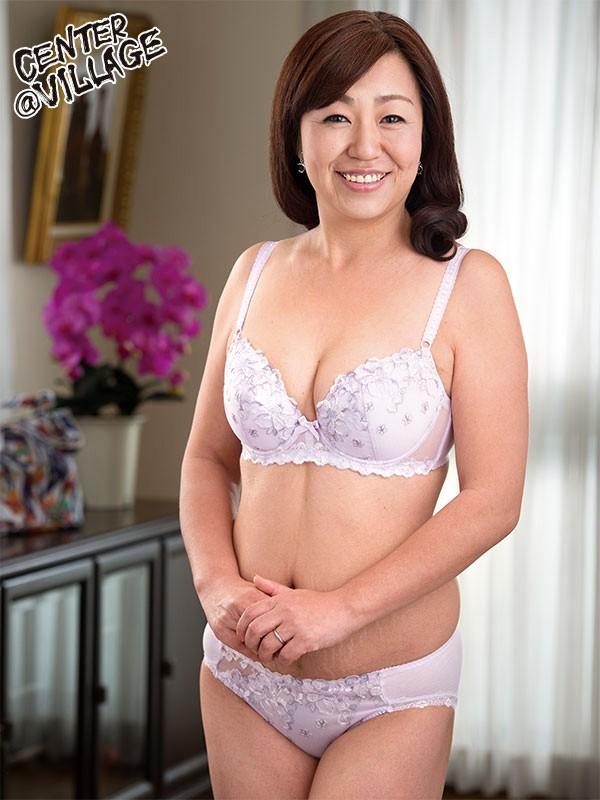 初撮り五十路妻ドキュメント 小宮山葵