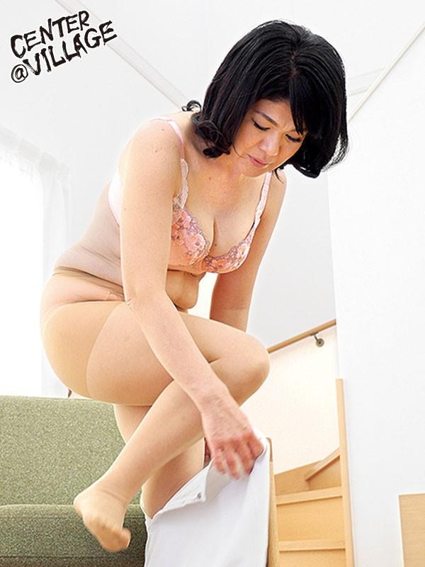 初撮り五十路妻ドキュメント 相葉昌子