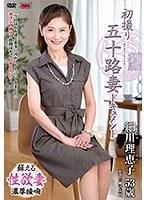 h_086jrzd00730[JRZD-730]初撮り五十路妻ドキュメント 細川理恵子