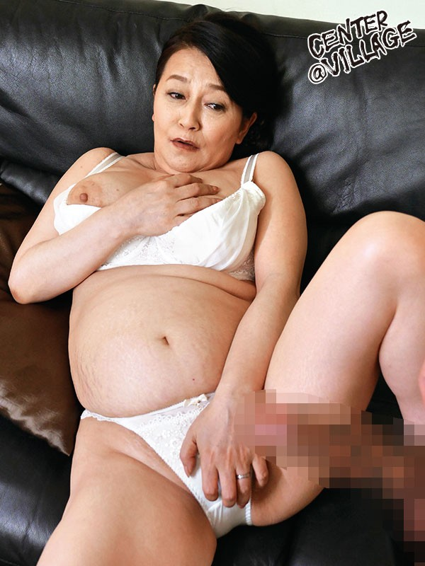 初撮り六十路妻ドキュメント 北森麻子|無料エロ画像2