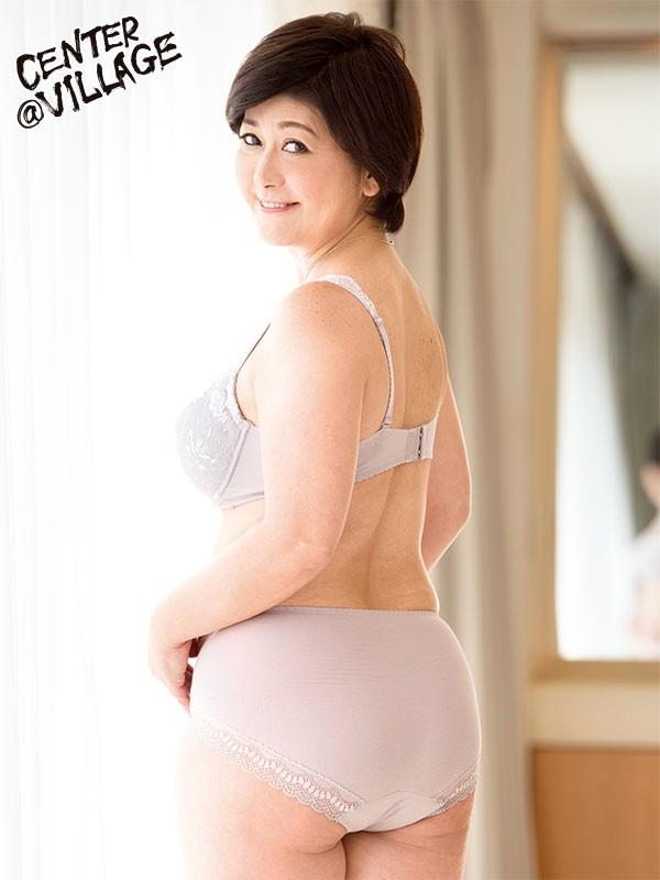 初撮り五十路妻ドキュメント 山口寿恵