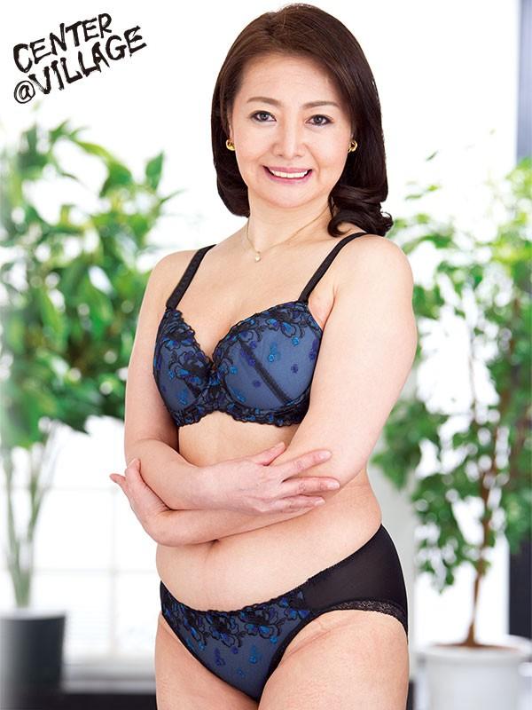 初撮り六十路妻ドキュメント 西崎史乃 キャプチャー画像 3枚目
