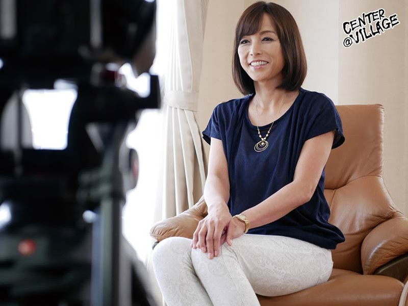 初撮り五十路妻ドキュメント 及川里香子