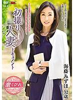 h_086jrzd00861[JRZD-861]初撮り人妻ドキュメント 海藤みずほ