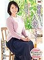 初撮り人妻ドキュメント 会田柚希