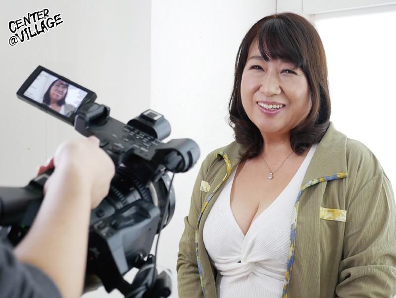 初撮り五十路妻ドキュメント 吉永明世 1枚目