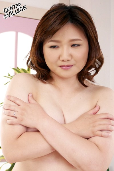 初撮り人妻ドキュメント 高沢菜穂のサンプル画像