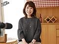 初撮り人妻ドキュメント 白崎恭子