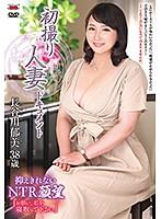 初撮り人妻ドキュメント 長谷川郁美 ダウンロード