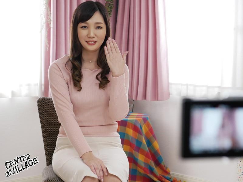 初撮り人妻ドキュメント 鳥谷礼香 画像2