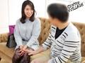 初撮り人妻、ふたたび。 坂木奈生子2