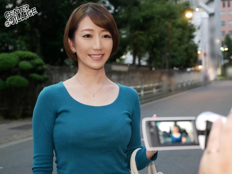 初撮り人妻、ふたたび。 岡村麻友子
