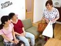 葉山のぶ子の動画「我が家の美しい姑」